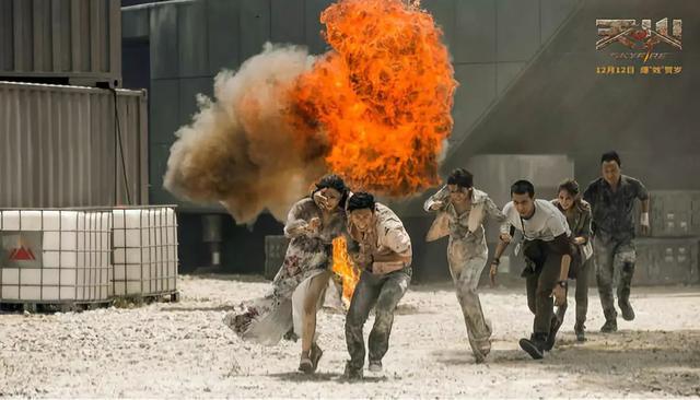 <b>《天火》:国产灾难片终于有代表作了</b>