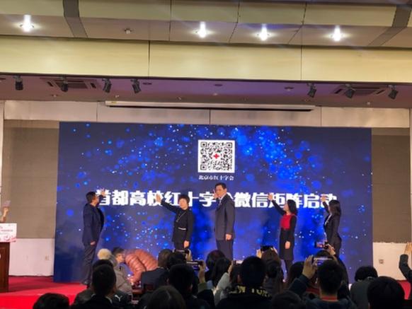 """第三届""""十佳防艾""""活动颁奖仪式在京举行"""
