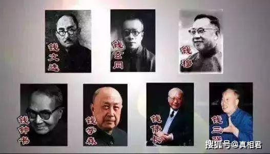"""中国最""""富""""两大隐形家族,后代沉寂多年,如今改变了大半中国_梁启超"""