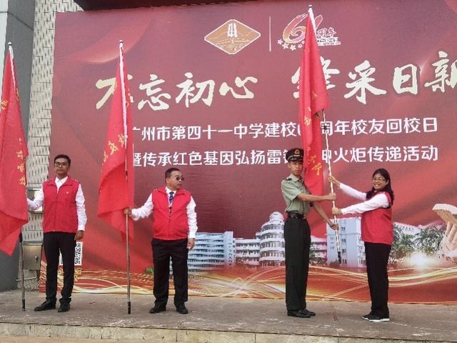 电视剧杨三姐告状广州市第四十一中学举行61周年