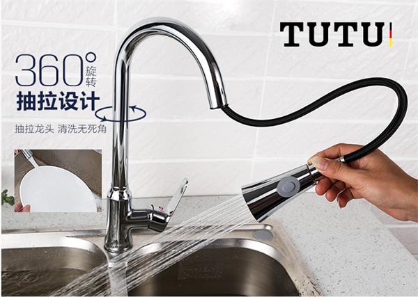 TUTU卫浴:随心抽拉,扩大清洗范围,污垢无处可藏 图2
