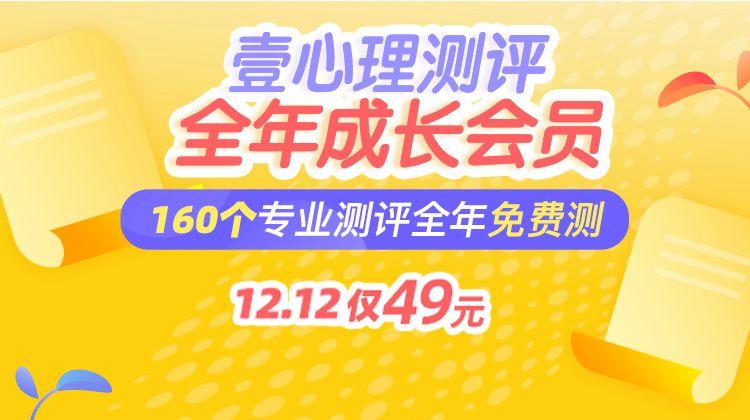 21岁杨超越着急赚钱攒嫁妆:写下目标时,你已经超越了97%的人