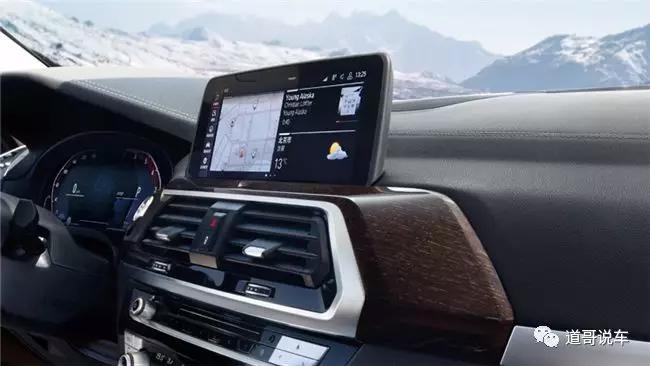 以智能打造场景化生活,就是新BMW X3叫板奔驰GLC L的理由