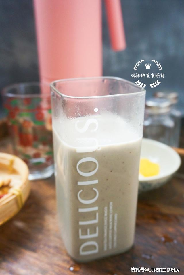 冬季早餐自制豆浆,加入这几样,比牛奶好喝更营养,孩子特别喜欢