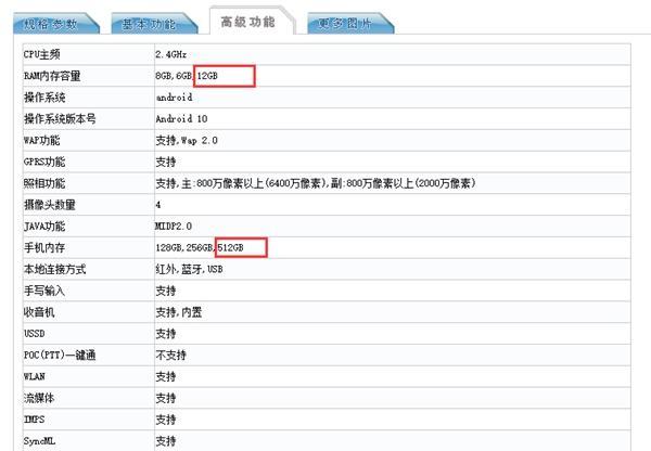 支持双模5G Redmi K30 5G 12+512G顶配版入网