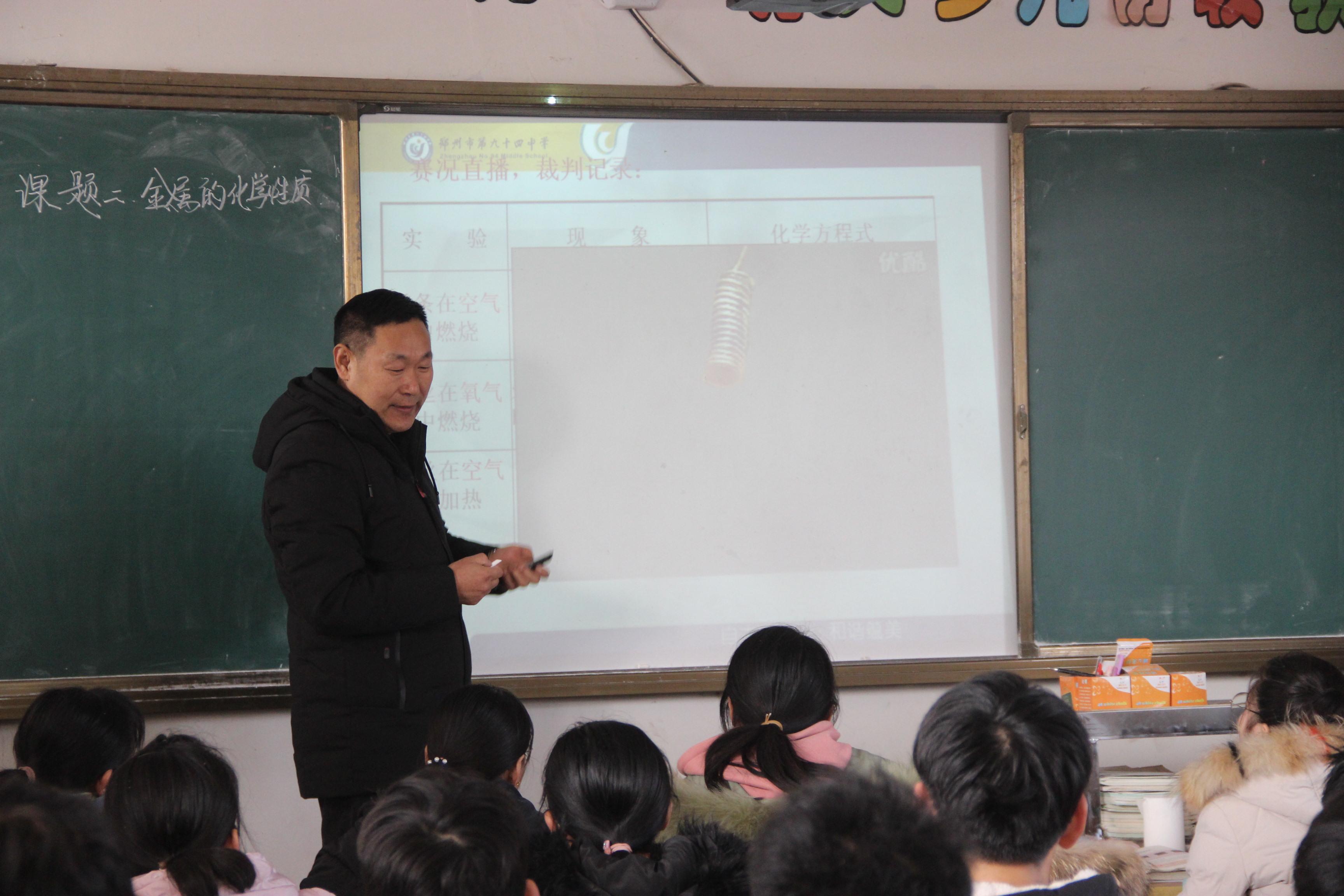 《美好教育》鄭州市第九十四中學:支教幫扶見真情 送課下鄉暖人心