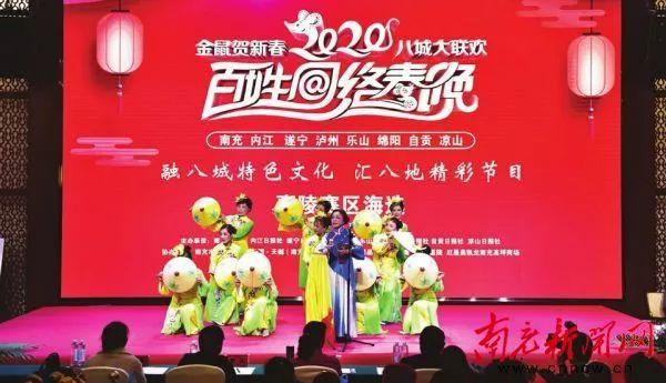 http://www.ncchanghong.com/nanchongjingji/19601.html