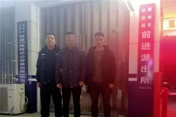 邓州市公安局前进派出所强戒一名吸毒人员