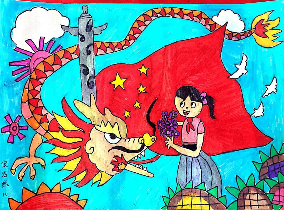 我和我的祖国儿童绘画