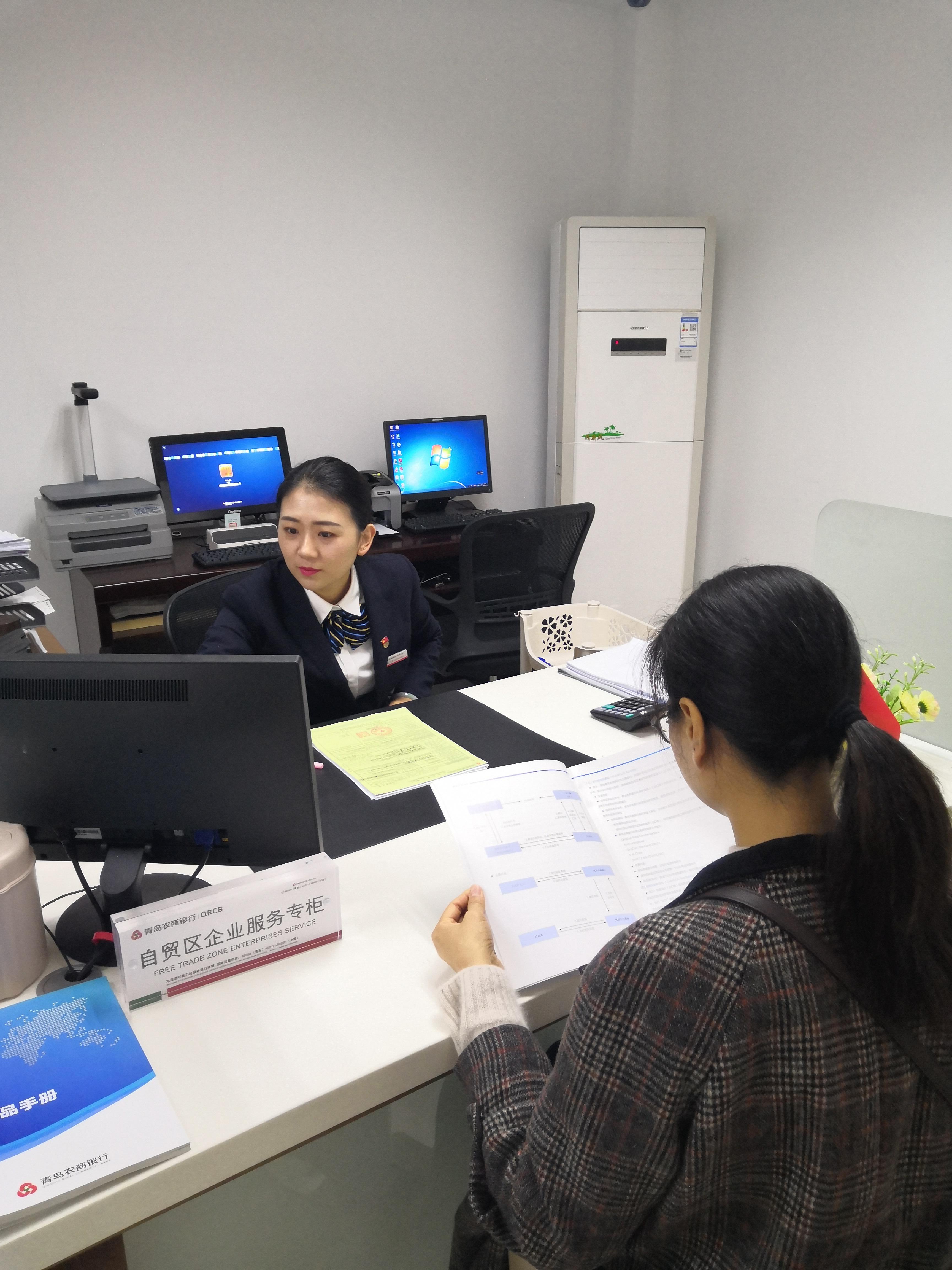 跨境金融续新篇:青岛农商银行成功落地全国农商银行首笔中新货币互换业务