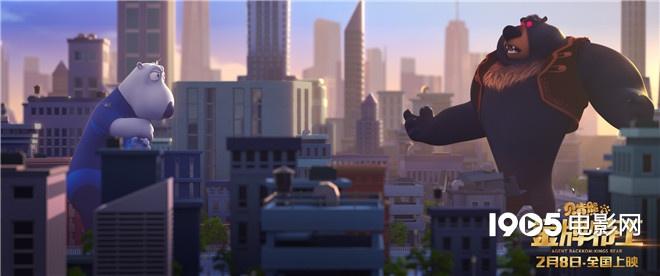 3D喜剧动画《贝肯熊2:金牌特工》12月16日发布萌熊版预告_电影