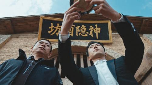 """《那人那事》发布""""温馨贺岁""""海报 定档1月11日全国上映"""