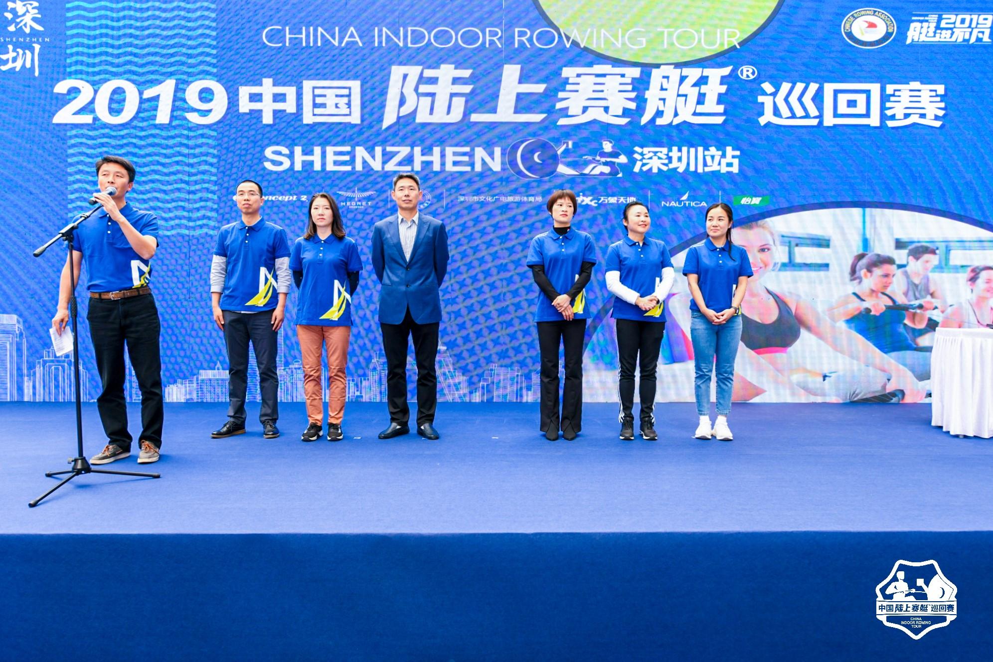 收获深圳站的感动和惊喜,中国陆上赛艇巡回赛咱们北京见