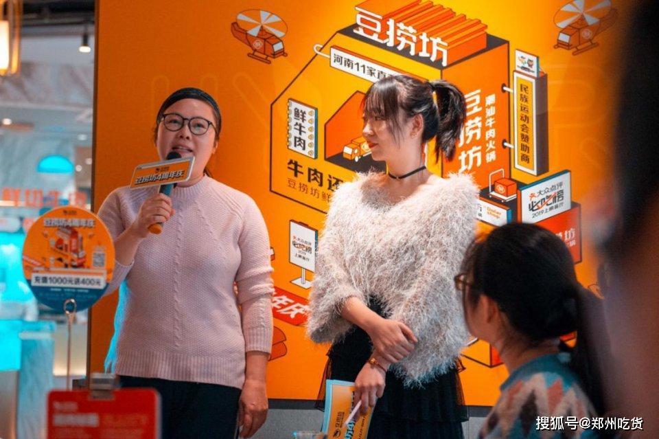 """四岁生日""""party""""!匠心+创新,解码豆捞坊潮汕牛肉火锅的""""变与不变"""""""