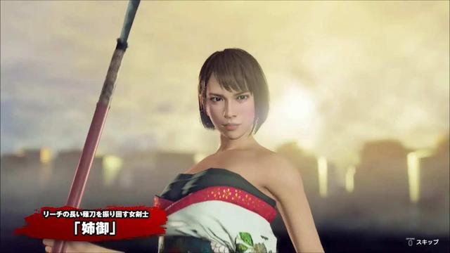 梁静茹歌词《如龙7》新视频展示JRPG风格元素 包