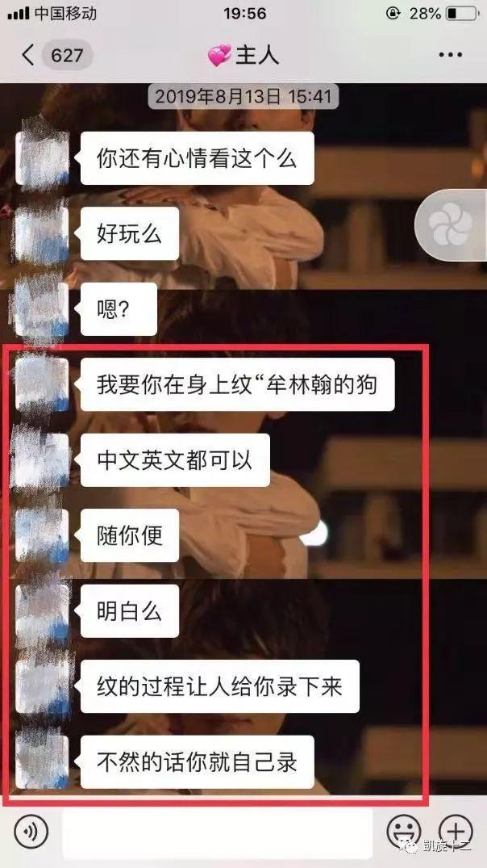 北大女生遭男友精神虐待后自杀:邪教PUA,还要吃掉多少女孩?