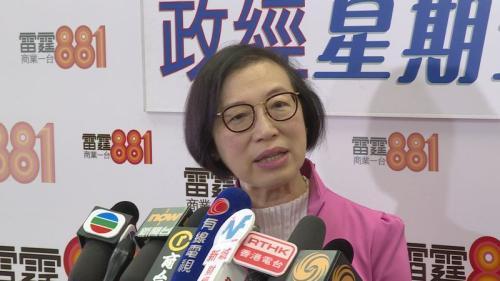 <b>香港精神健康专线使用量上升 每月个案已逾3000宗</b>