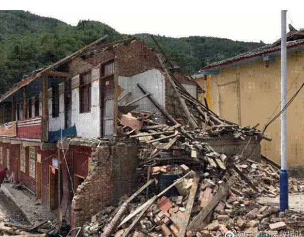 地震了,房子怎么办?——住房地震保险制度保驾护航