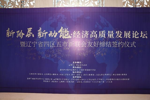 盘锦人口少经济这么强_盘锦红海滩