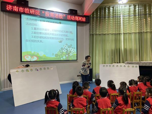 """济南市教研院组织幼师到商河""""按需送教"""""""