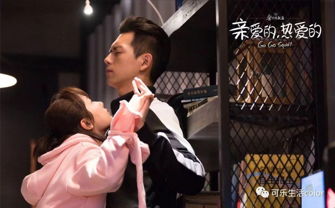 """李现新片定档情人节!超A寸头又俘获众多""""现女友""""心!"""