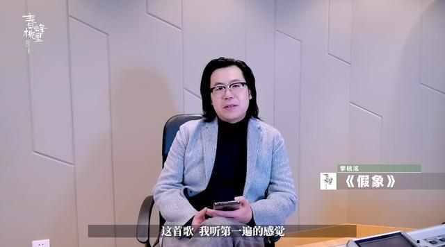 春蜂桃里华语民谣原创大赛评审吴梦奇点评推荐三首入围作品