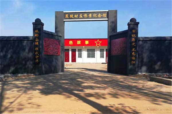 """学习红色历史 聆听红色故事——镇平县""""时庄惨案纪念馆""""开馆"""