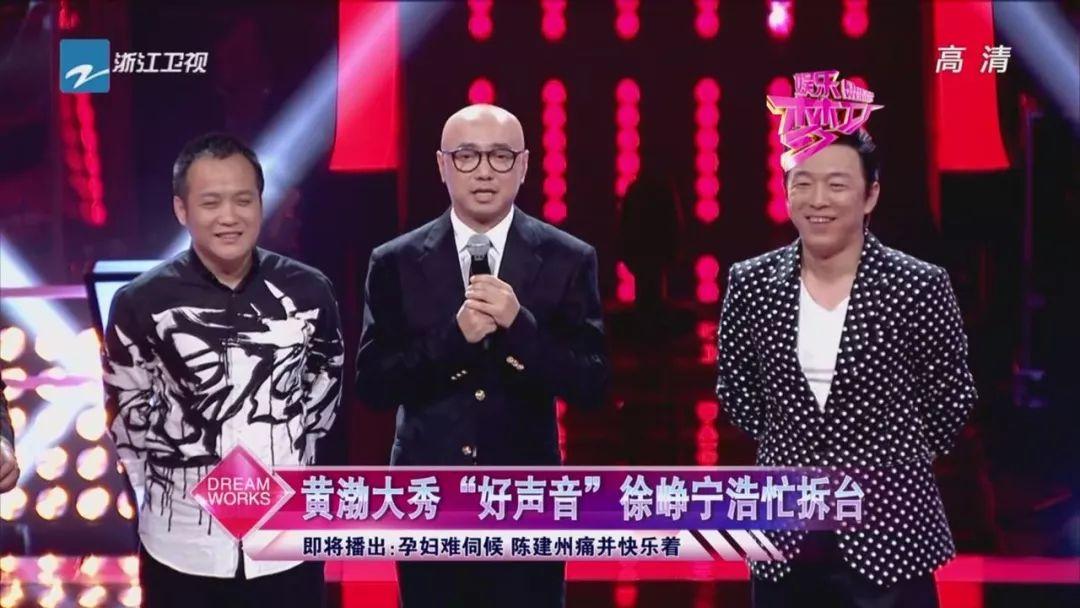 """黄渤:在""""影帝""""的背后,他是被演戏耽误的歌手"""