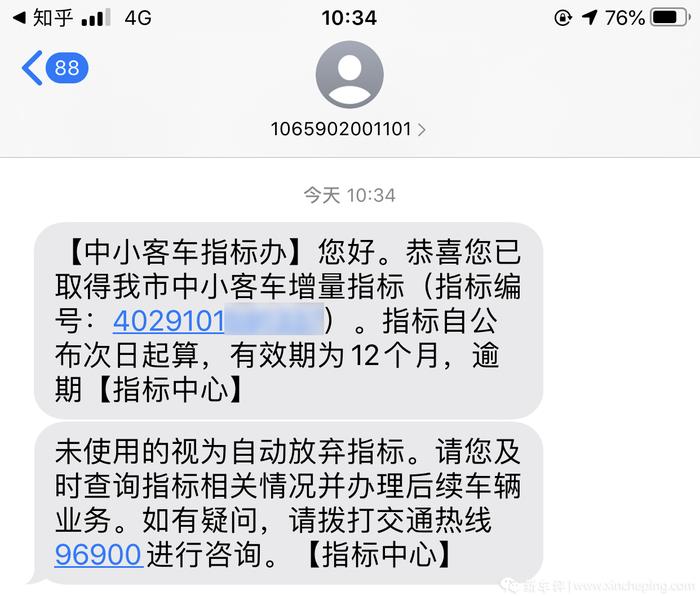 外地人广州通勤 我这样对付最有创意的广州限行