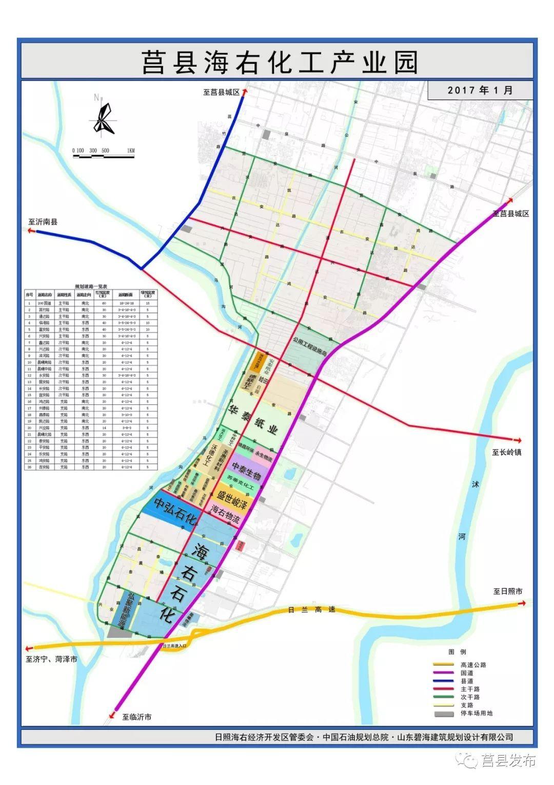 莒县最新规划图