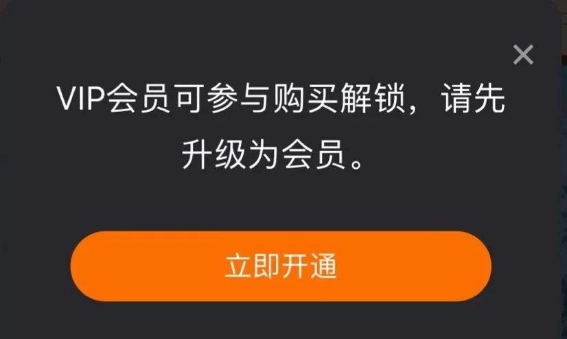 """《庆余年》""""超前点播""""引争议,视频网站套路太多被批""""吃相难看"""""""