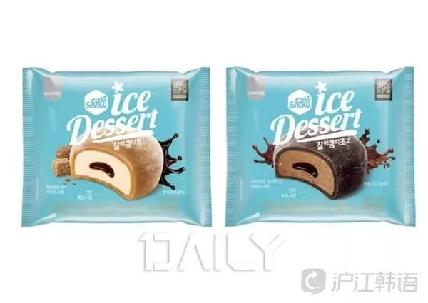 听说最近韩国人被这款甜点迷惑了心智?