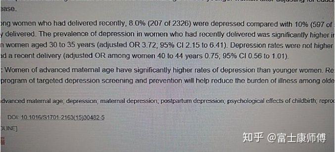 相关研究表明:厌男/敌视男人的女人更容易罹患产后抑郁症