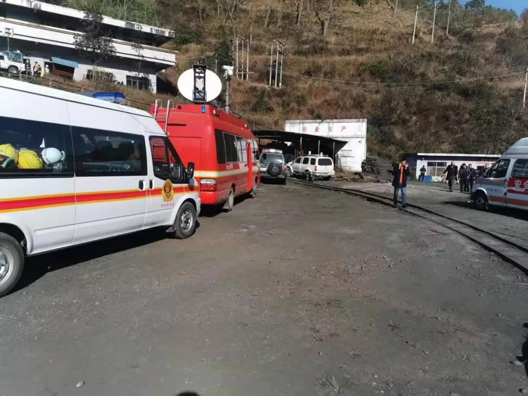 痛心!贵州安龙县发生煤矿事故 14人死亡2人被困