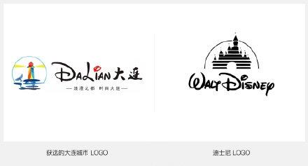 大连城市logo疑似抄袭迪士尼 大连城市logo作者苏占英是谁?