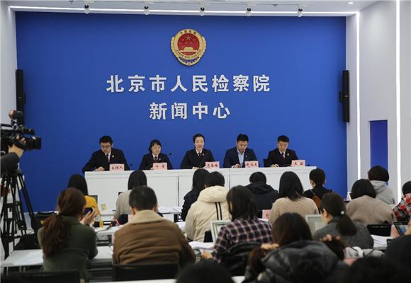 北京朝阳检察院:非法集资犯罪主体呈精英化趋势