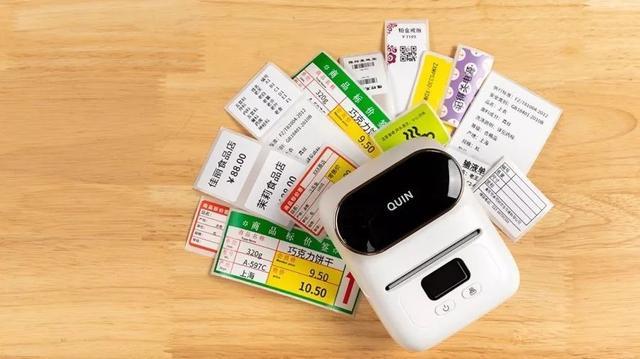 标签打印机,热敏打印机,无墨打印机,口袋打印机,印先森