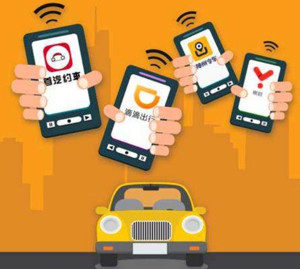 出租车下线车能开吗_出租车运输证还值多少钱 还能开网约车吗_市场