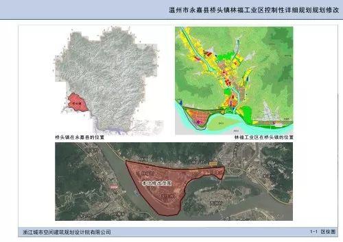桥头规划超大工业区——位于林福村...