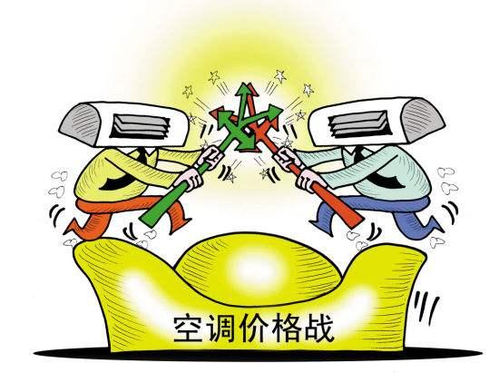 空调市场遭遇寒冬拿什么破局?中国空调企业走出了这两条路