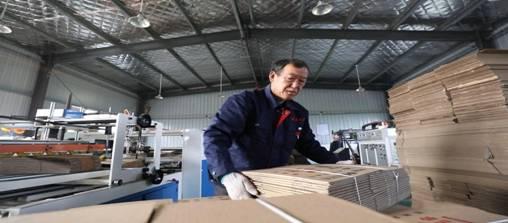 http://www.shangoudaohang.com/jinkou/290821.html