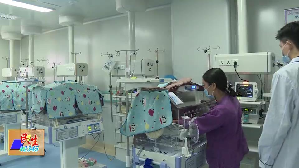 医生提醒:新生儿病理性黄疸有危险