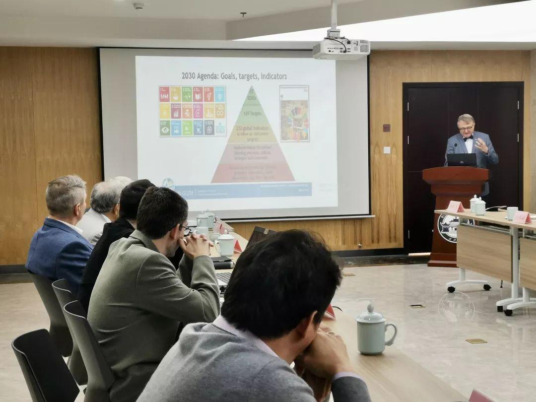国际地理信息、生态环境与可持续发展研讨会在德清地信小镇召开