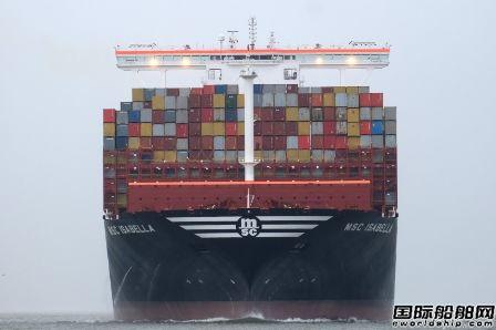 <b>拒绝污染指控!地中海航运重申环保承诺</b>
