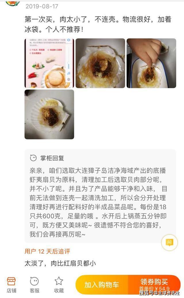 """""""吃完海""""}""""鲜大头""""}""""鱼,""""}官网"""