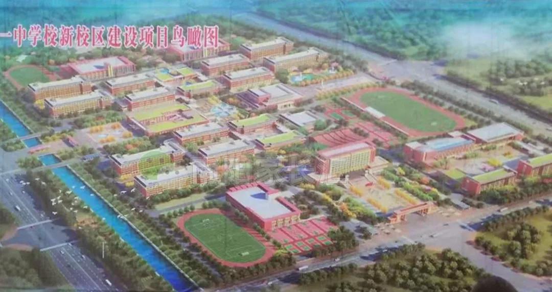南阳一中新校区奠基 教学楼安排,学校周边现状