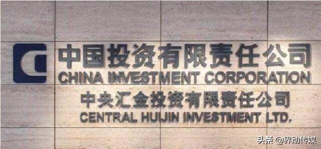 中国最大的金融集团:注册资本1.55万亿,总资产112万亿