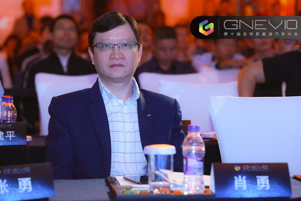 GNEV10|肖勇:做大市场,还是要立足于科技产品和服务