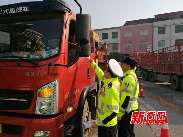衡南县多部门联合开展交通顽瘴痼疾集中整治行动