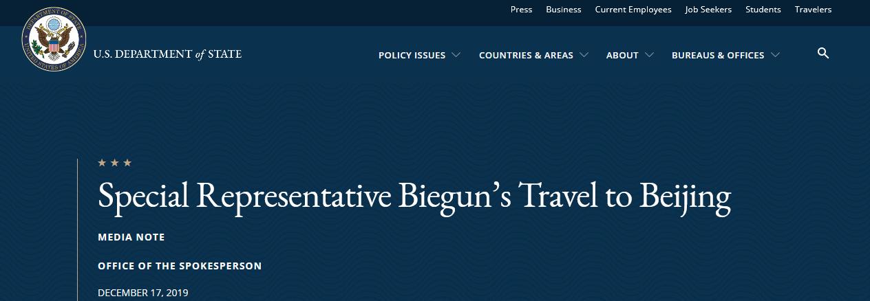 美朝鲜问题代表新增访华行程,原计划只有韩日